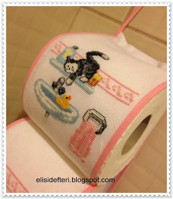 toilet paper holster