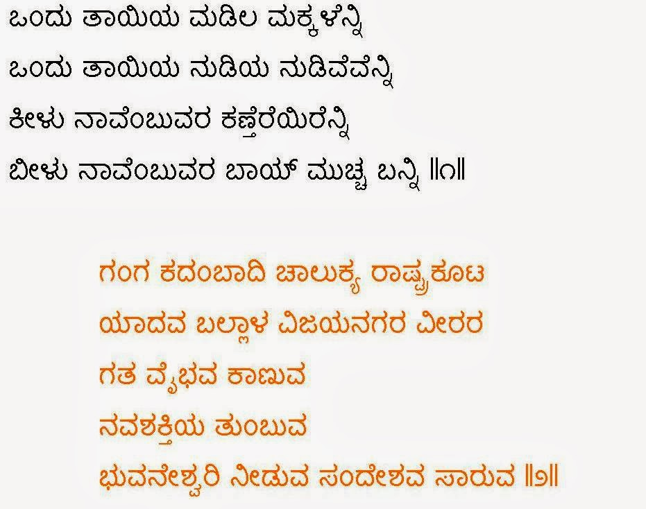 shivarajkumar old kannada movie mp3 songs free download