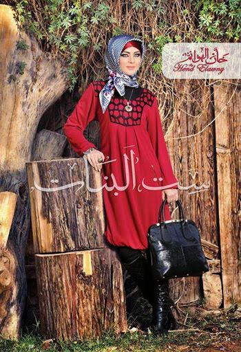 Hijab work