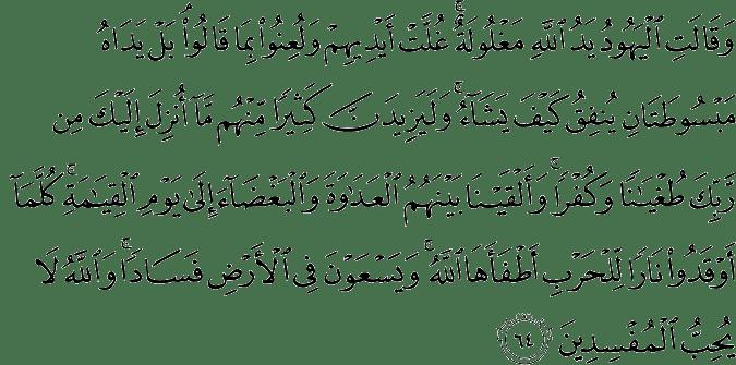 Surat Al-Maidah Ayat 64
