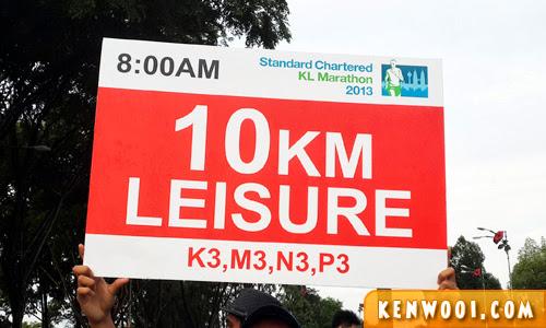 kl marathon 2013 10km leisure