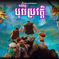 My Father Khmer Subtitle​s Movie Links 2013