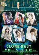Clone Baby