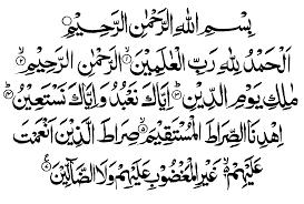 Doa Al fatihah