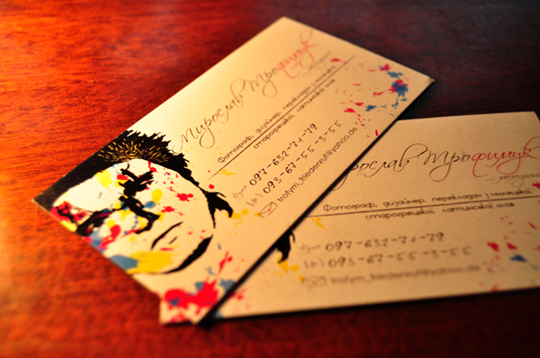 44) Business Card