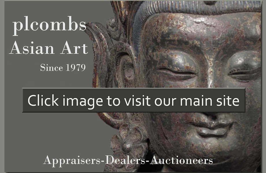 Dealers Chinese Art