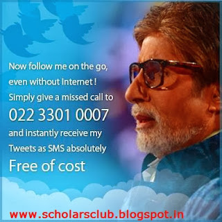 tweets without internet sms amitabh bachchan mobile