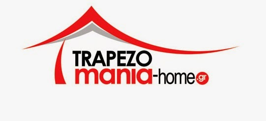 trapezomania-home.gr