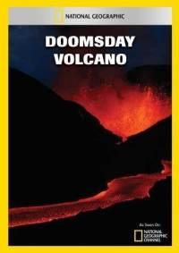 Ντοκιμαντέρ για Το Ηφαίστειο της Σαντορίνης