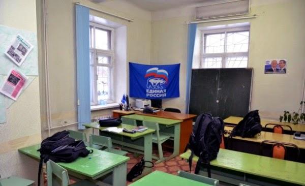 Никаких чужих учебных стандартов Латвии не нужно