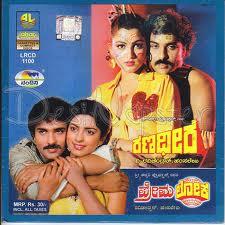 Kannada Latest Songs