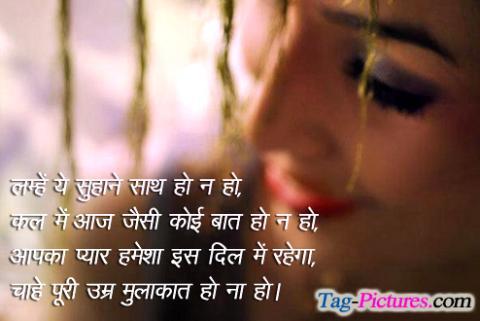 love shayari for girlfriend: Love Shayari