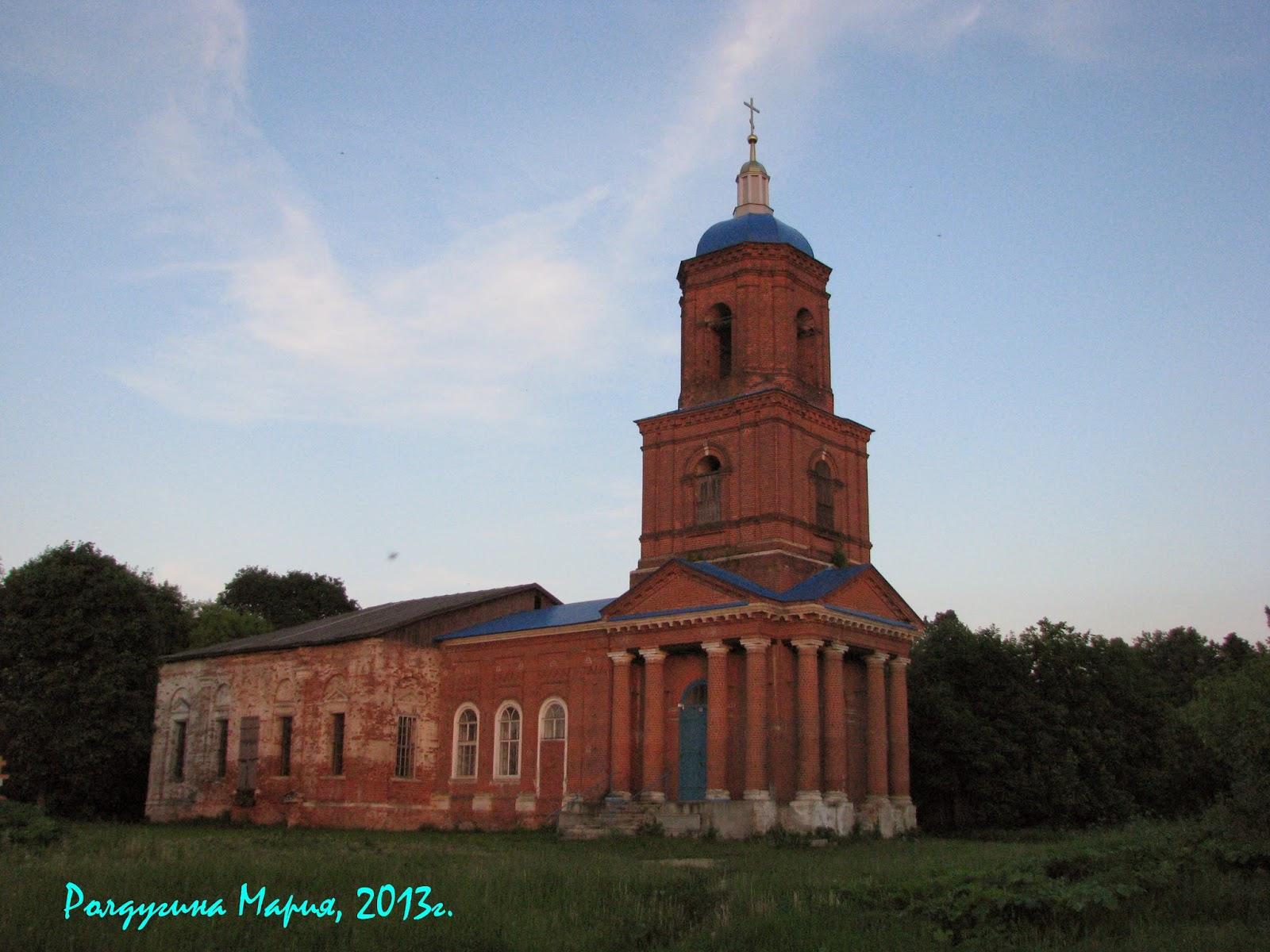 с.Дмитриево, Касимовский район, Рязанская область