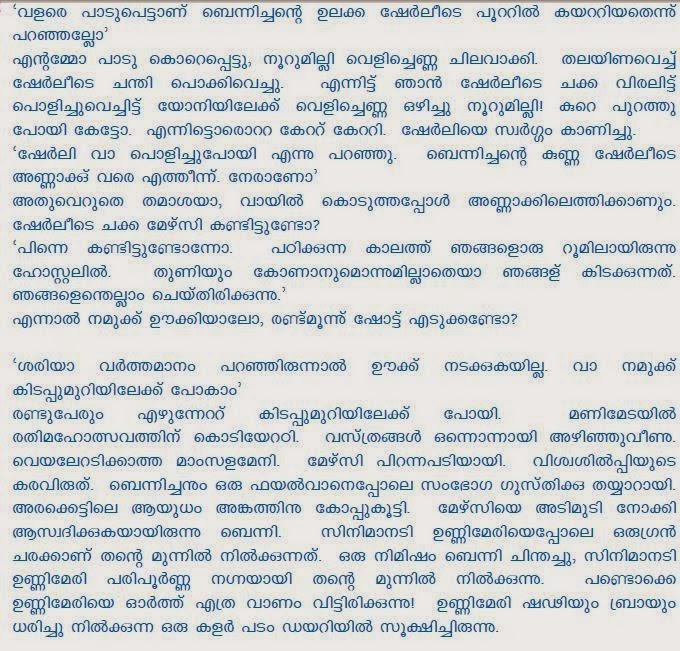 Malayalam Cartoon Kambi Kathakal Pdf Free Download corwyajans