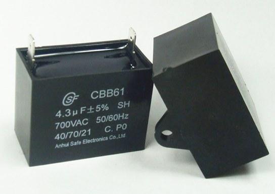 Handy teknik abepura skema dan komponen ac fan motor blower cheapraybanclubmaster Image collections