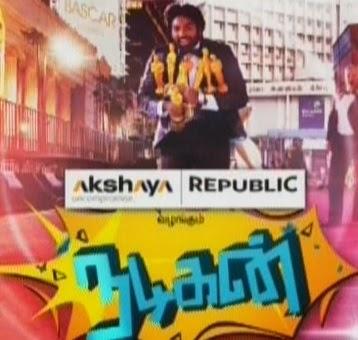 Vijay Tv Nadigan Independence Day Special Program Show 15-08-2013