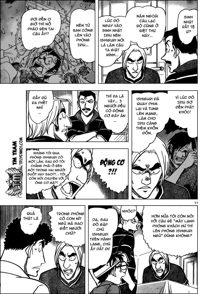 Detective Conan - Thám Tử Lừng Danh Conan chap 826 page 11 - IZTruyenTranh.com