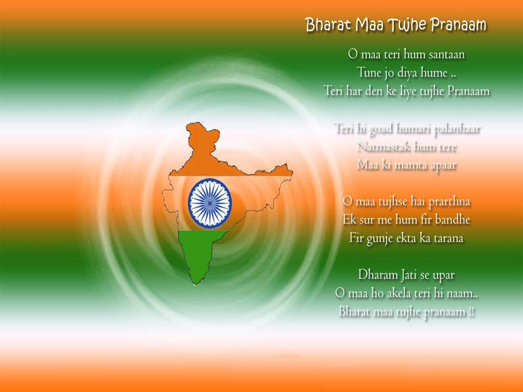 http://2.bp.blogspot.com/-f8UKUtYJRcg/UP4imdjlCHI/AAAAAAAAIRU/1r4LhhVw4yc/s1600/happy+republic+day+hd+wallpaper.jpg