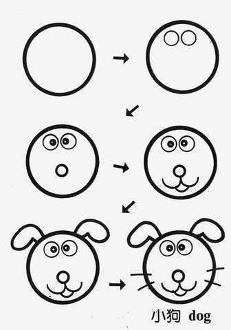 draw dog cartoon tutorial step by step for kids