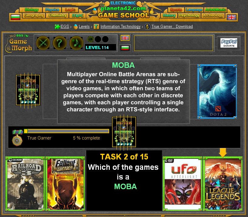 True Gamer Screenshot