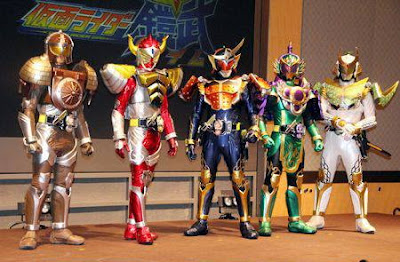 Kamen Rider Gaim / WMG - TV Tropes - photo#18