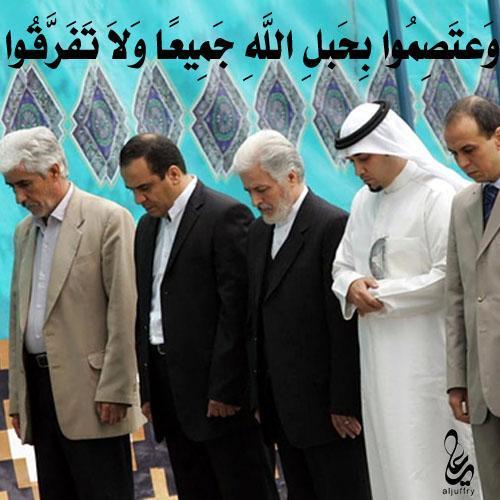 Mitos : Mayoritas Muslim bermazhab Ahlus Sunnah wal Jamaah, dan