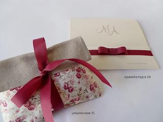 προσκλητηριο γαμου χειροποιητο ρομαντικο με φιογκακι μπορντω-μπομπονιερα γάμου φακελος φλοραλ