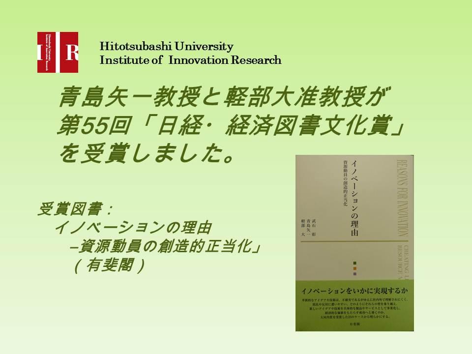 日経・経済図書文化賞とは - goo Wikipedia (ウィキ …