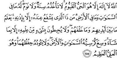 Bantu Aku Untuk Dekat Kepada Islam Ayat Kursi Dalam Rumi