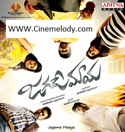 Jagame Maya Telugu Mp3 Songs Free  Download -2013