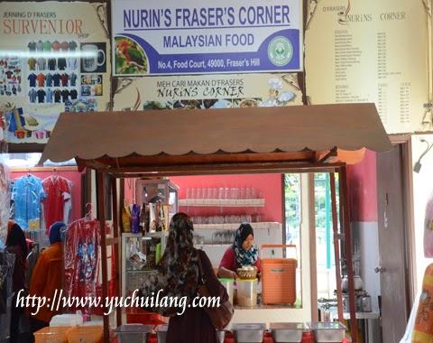 Warung Nurin