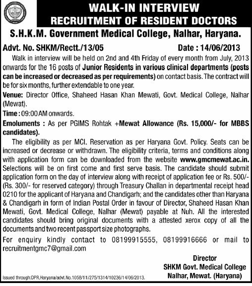 SHKM College Nalhar jobs at www.freenokrinews.com