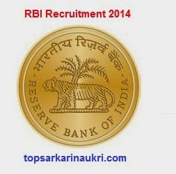 sarkari-naukri-2015, sarkari-naukri, rbi-recruitment