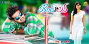 Weekend Love Movie Wallpapers and Posters-thumbnail-9