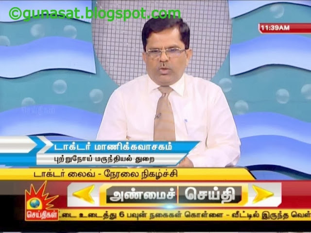 Star Vijay Live Streaming - Star Vijay Tamil Tv Watch Online