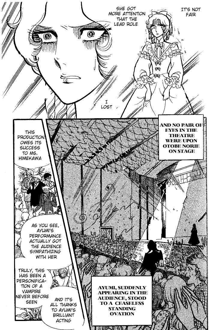 Glass Mask 082 page 36