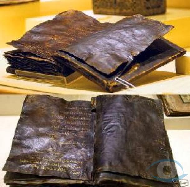 ENCUENTRAN UN BIBLIA DE MÁS DE 1500 AÑOS 2d75cd6561