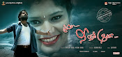 Priya Neemeede Aashaga movie wallpapers-thumbnail-2