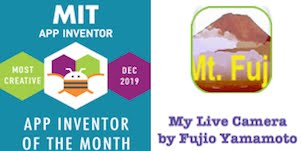 won the  MIT Adult App Inventor of the Month, December 2019