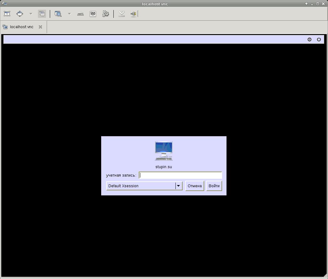 Ещё один блог сисадмина: Настройка сервера VNC и RDP совместно с LightDM