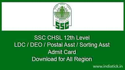 SSC CHSL Admit Card 2015 Postal Assistant Sorting Asst LDC DEO All Region wise download ssc higher secon 12th level (10+2) call letter pdf online ssc.nic.in