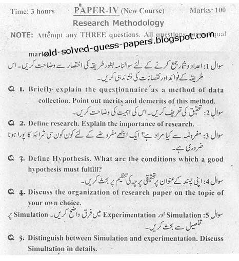 how to write a methodology paper