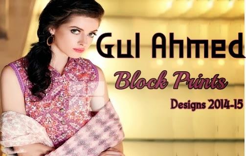 Gul Ahmed Summer 2014