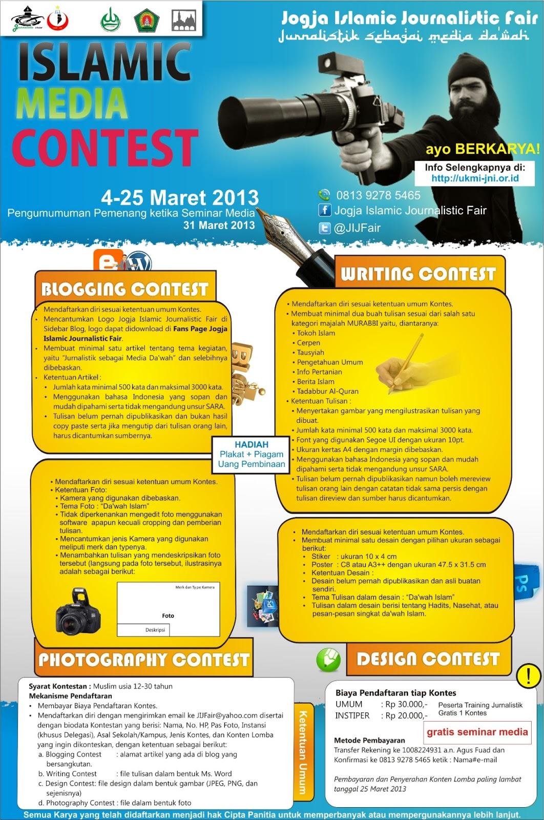 2013 writing contest