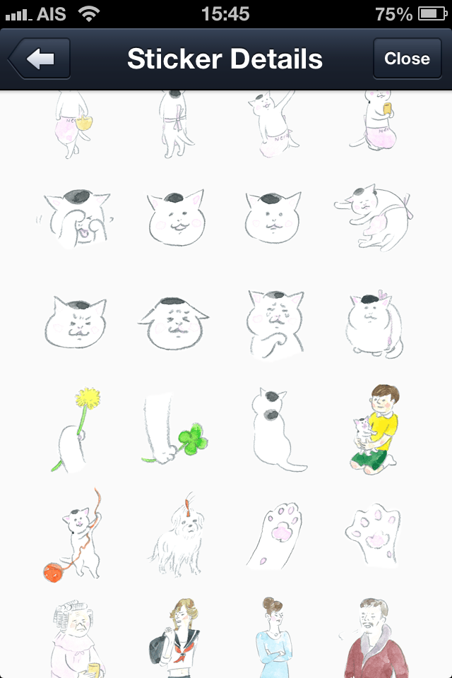 Kyo no Nekomyra san line stickers