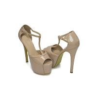 Sandale cu platforma Modlet, nude, din colectia Refine