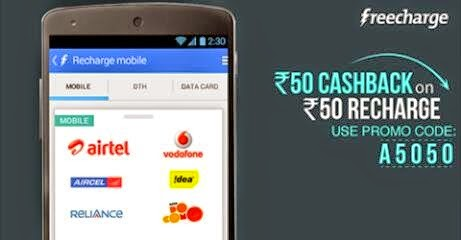 100% cashback offer : Recharge with Rs 50 and get Rs 50 cashback instantly from Freecharge
