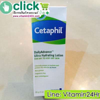 cetaphil thai
