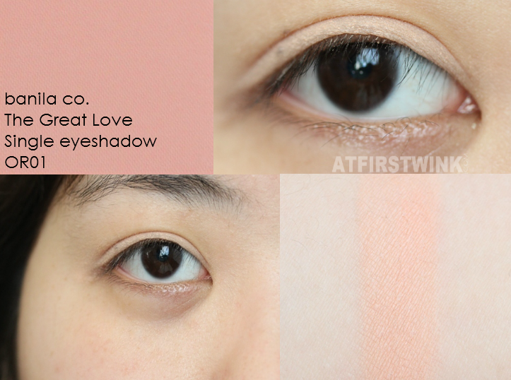 Review: banila co. The Great Love single eyeshadow OR01 and swatches