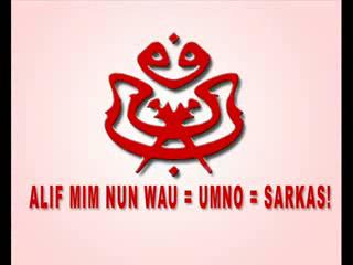 http://2.bp.blogspot.com/-fBPKPGsQ41Y/TbvdUPXuBuI/AAAAAAAAAEs/ryeeC1Ao_Uw/s1600/umno-sarkis.png